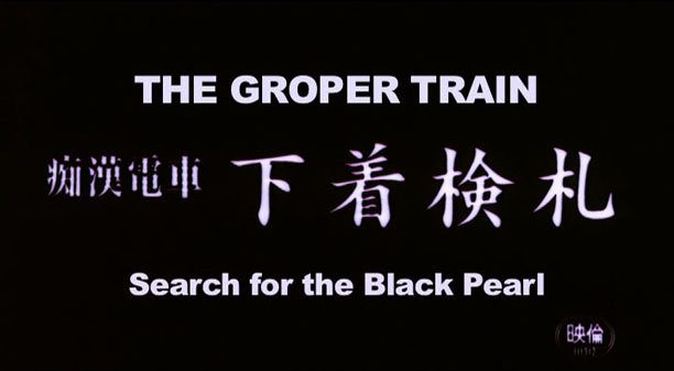 Groper Train: Search for the Black Pearl